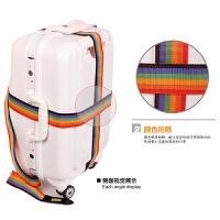 格蓝迪尔GELANDER 旅游出国出差 4.2米加厚旅行箱托运超长加固 行李箱捆箱 捆绑十字打包带 彩色