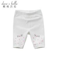 戴维贝拉2019夏季新款女儿童短裤宝宝薄款休闲裤DBJ9670