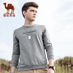 骆驼男装 2017秋季新款套头直筒圆领男士卫衣时尚舒适男上衣