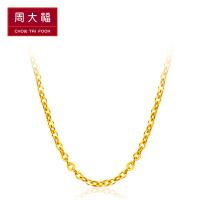 周大福首饰光十字链足金黄金项链素链计价F172890