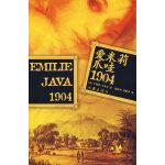 爱米莉爪哇1904