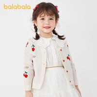 【8.4抢购价:125】巴拉巴拉童装儿童毛衣女童针织衫2021新款秋装宝宝小童时尚韩版潮