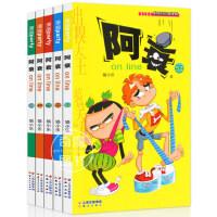 阿衰48-49-50-51-52 猫小乐漫画派对party单行本 卡通故事会丛书 爆笑搞笑幽默漫画书籍阿衰on lin