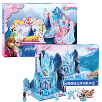 【当当自营】迪士尼拼图玩具 3D立体场景拼图二合一(冰雪奇缘4片2100+冰雪奇缘8片2101)
