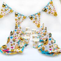 孩派 儿童创意生日派对会场装饰布置用品 QQ表情主题用品