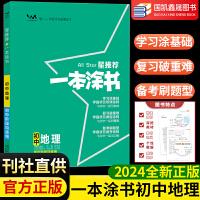 2019春启东中学作业本九年级下册数学练习册人教版
