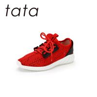 【159元任选2双】tata童鞋运动鞋春夏季男孩大中童儿童鞋女透气网面单网鞋(3-15岁可选)W80040