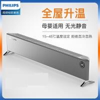 �w利浦踢AHR5144KS�_�取暖器智能家用��岬嘏�式取暖�夤�能省�浴室暖�L�C