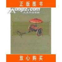 中国古代车与马具(8开精装全彩铜版纸精印) 刘永华 上海辞书【旧书珍藏品】