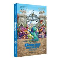 迪士尼大电影双语阅读・怪兽大学(附赠正版原声DVD电影大片)