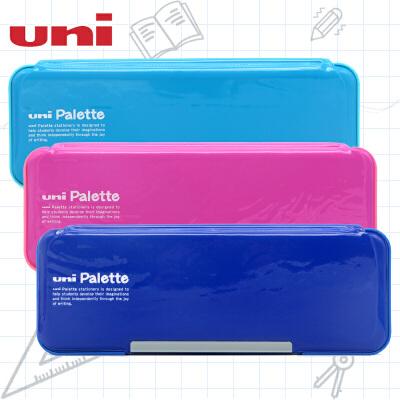 日本UNI三菱进口文具盒P-1000BT双面双开小学生用彩色铅笔盒