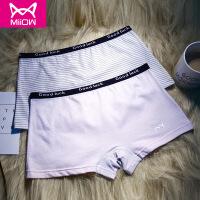 猫人内裤女 新款3条装女士条纹内裤夏季防走光安全裤