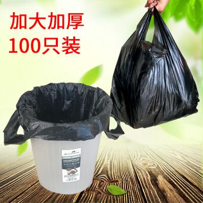 手提式一次性购物袋家居黑色垃圾袋背心手提式加厚分类垃圾袋 满68元包邮