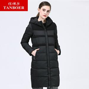 坦博尔反季秋冬新款时尚保暖羽绒女长款毛呢拼接羽绒服外套TB8698