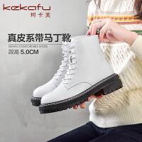 19珂卡芙冬季新款【帮面真皮】百搭时尚马丁靴圆头舒适流行女靴