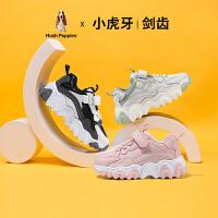 暇步士Hush Puppies童鞋儿童运动鞋2020秋季新品男童熊猫鞋女童休闲鞋时尚潮鞋