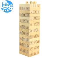 大号叠叠乐数字叠叠高层层叠抽抽乐积木 儿童益智力桌游玩具