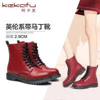 【加绒抗寒防滑耐磨】新品冬靴系带平底舒适橡胶底经典英伦马