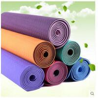 防滑加宽环保加长瑜珈垫无味tpe瑜伽垫健身垫初学者愈加垫可礼品卡支付