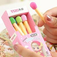 卖女孩的小火柴 橡皮擦1盒/儿童文具/小学生学习用品/清新