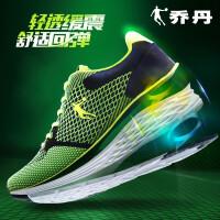 乔丹男鞋跑步鞋运动鞋男冬季透气网面编织跑鞋轻便休闲鞋旅游鞋子