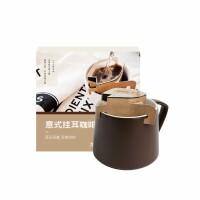 【网易严选 顺丰配送】意式挂耳咖啡 10g*10袋