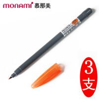 韩国monami/慕娜美04031T79 新概念水性纤维笔/彩色中性笔笔芯 荧光橙色/3支装 可换替芯勾线笔签字笔勾线