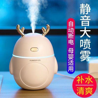 加湿器家用卧室迷你大雾容量空气学生静音usb办公室喷雾车载香薰