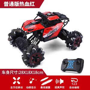 【满159减80】活石 2.4G遥控车四驱高速漂移充电动成人汽车玩具专业越野RC仿真GTR赛车