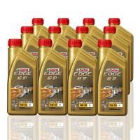 嘉实多(Castrol)极护 磁护 启停保全合成机油 汽车润滑油 SN级 整箱装 极护5W-30 1L*12/箱