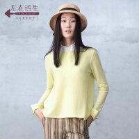 生活在左2018冬季新款纯色套头羊绒衫短款文艺复古简约长袖宽松女