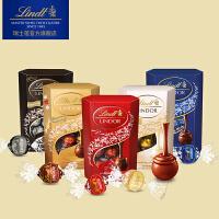 Lindt瑞士莲软心特浓黑牛奶草莓奶油白巧克力16粒分享装200g