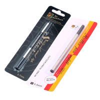 毕加索笔芯签字笔0.5mm/0.7mm纯黑宝珠笔芯螺纹金属水笔替芯