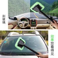 汽车挡风玻璃刷 车窗刷汽车玻璃刷 家用玻璃擦
