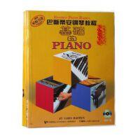 巴斯蒂安钢琴教程(5)(有声版,共5册,附DVD)