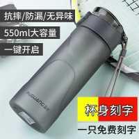 富光水杯便携塑料耐摔学生简约韩国男女运动杯子磨砂大容量随手杯