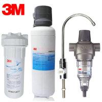 3M反冲洗前置过滤器BFS1-100+净水器净享DWS-6000CN型
