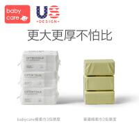 婴儿棉柔巾新生宝宝干湿两用手口专用非湿巾纯棉加厚6包