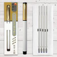碳墨轩 硬笔书法专用中性笔(珍珠白) 当当自营