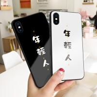 白底年轻人苹果6手机壳xs max简约ins风iphone6plus文字xr玻璃7情侣款8plus全包6s个性创意7p