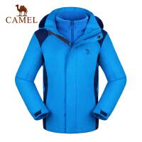 camel骆驼童装秋冬季儿童防风摇粒绒两件套户外登山冲锋衣