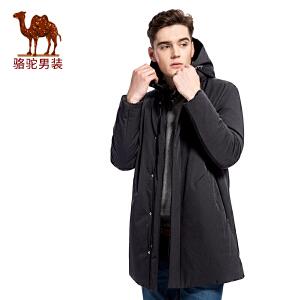 骆驼男装 2017年冬季新款连帽纯色无弹男青年休闲中长款棉服棉衣