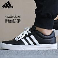adidas阿迪达斯新款男子 VS SET 篮球场下休闲鞋低帮黑白板鞋BC0131