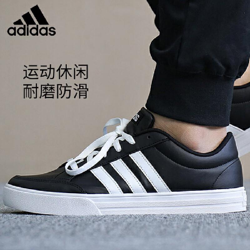 adidas阿迪达斯新款男子 VS SET 篮球场下休闲鞋低帮黑白板鞋BC0131【正品保证 商场同款 嗨购新春】