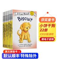 送中文译文 英文原版 I Can Read Biscuit 饼干狗全24册(饼干狗18册+2CD、新出版6册合售)