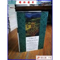【二手9成新】I Am of Irelaunde: A Novel of Patrick and Osian