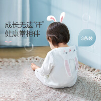 全棉时代婴儿纱布汗巾方巾毛巾宝宝口水巾擦汗垫背巾儿童手帕/3条.