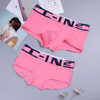 纯棉情侣内裤粉色男平角女三角透气中低腰莱卡纯色性感运动套装