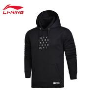 李宁卫衣男士2017新款篮球系列套头衫长袖保暖连帽冬季针织运动服AWDM639