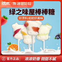 日本进口绿之味屋 牛奶头儿童休闲小零食牛奶棒棒糖 蓝莓味